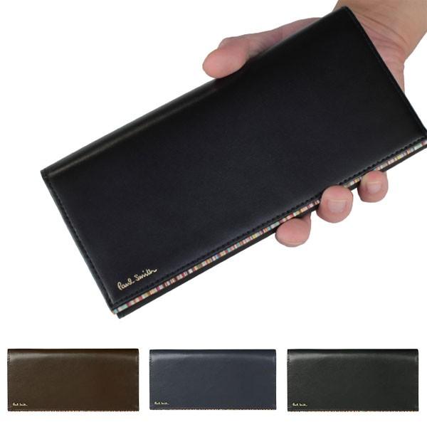 ポールスミス 財布 長財布 メンズ P756  ストライ...