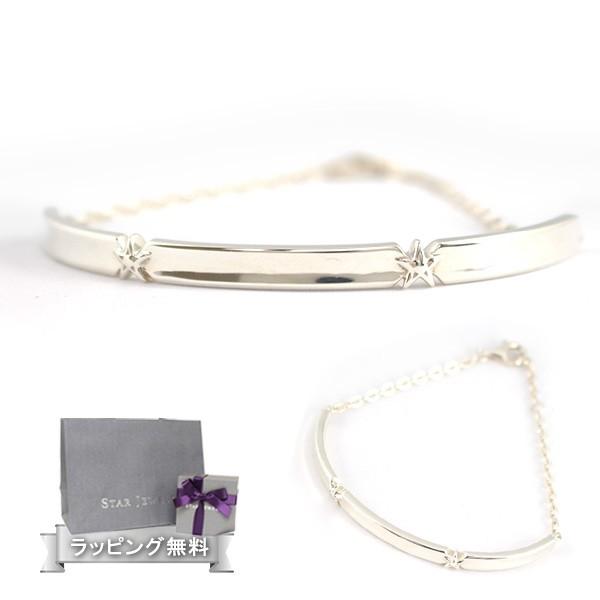 スタージュエリー STAR JEWELRY ブレスレット ダイヤモンド シルバー  Lサイズ 2SU0924
