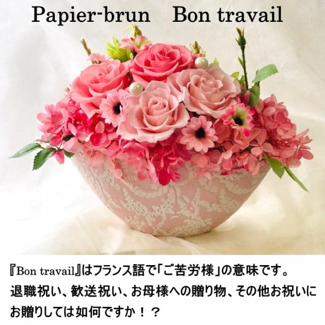 プリザーブドフラワー 誕生日 プレゼント 送料無...