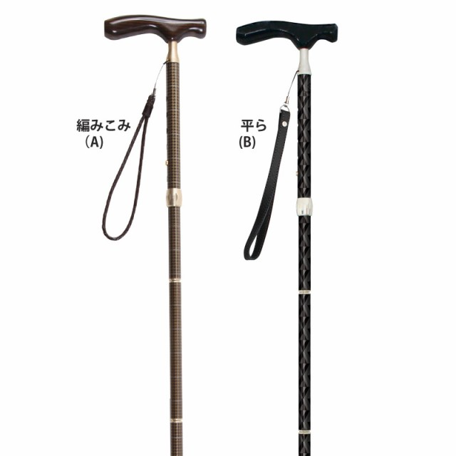 sinano stick [杖のストラップ(グランドカイノス...