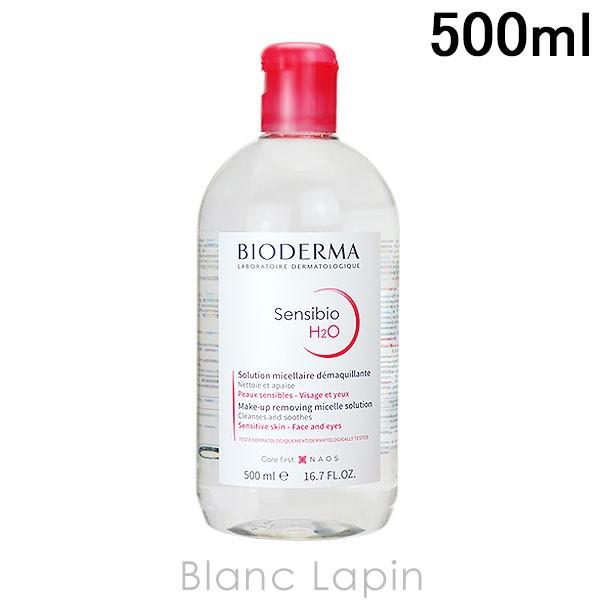 ビオデルマ BIODERMA サンシビオH2O D 500ml [645...