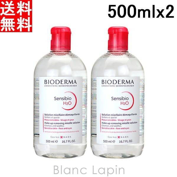 ビオデルマ BIODERMA サンシビオH2O D デュオセッ...