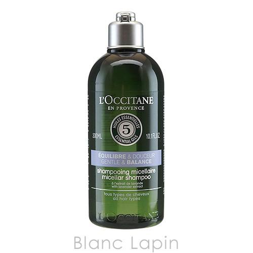 ロクシタン LOCCITANE ファイブハーブスバランシングシャンプー 300ml [595213]