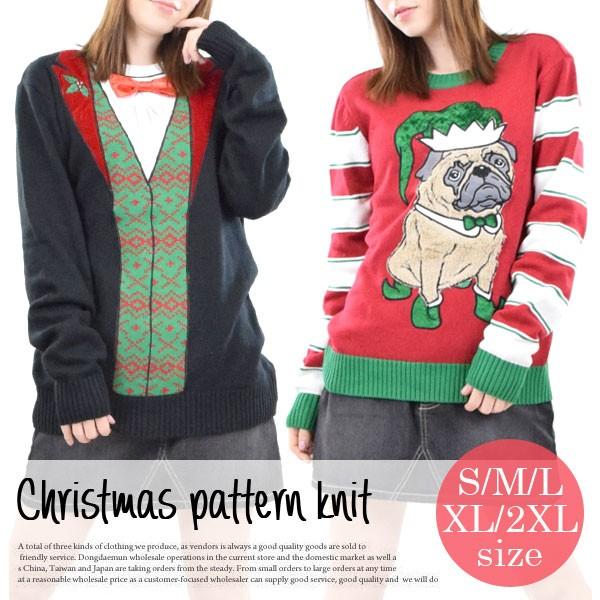 ニット セーター クリスマス XMAS ユニセックス ...