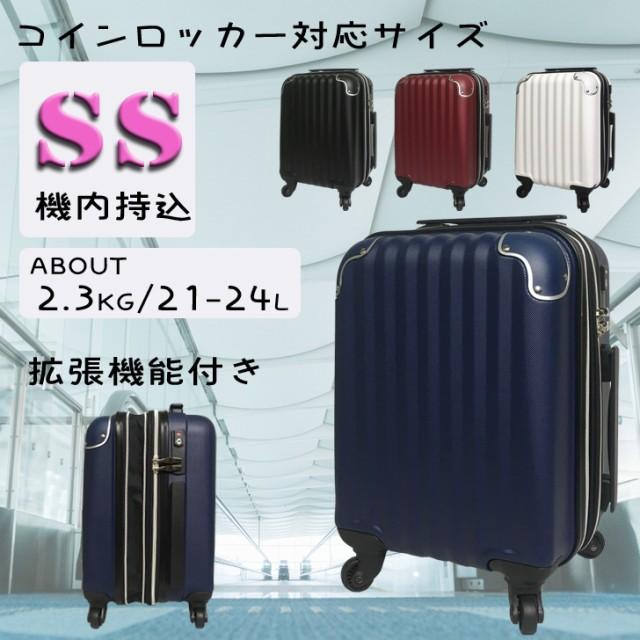 スーツケース キャリーケース ファスナー コイン...