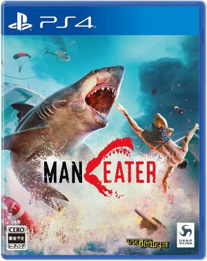 (PS4)Maneater(新品即納)