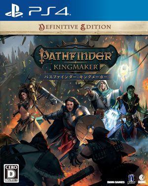 (PS4)パスファインダー:キングメーカー ディフィ...