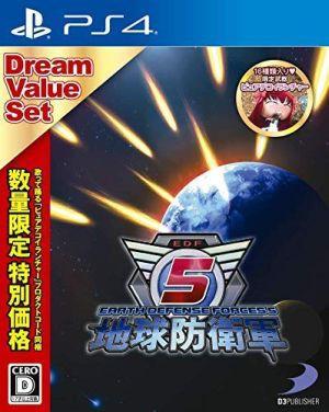 (PS4)地球防衛軍5ドリームバリューセット(新品)