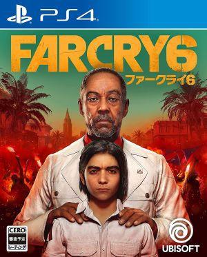 (発売日前日発送)(PS4)ファークライ6(新品)(2021...