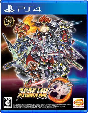 (発売日前日発送)(PS4)スーパーロボット大戦30(新...