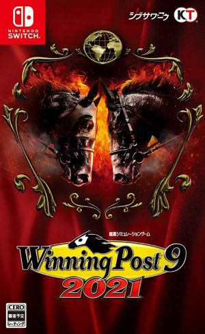 (Switch)ウイニングポスト9 2021(新品)(取り寄せ)...