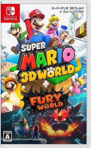 (Switch)スーパーマリオ 3Dワールド + フューリー...
