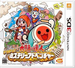 (新品即納)(メール便送料無料)(3DS)太鼓の達人 ド...