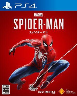 (メール便送料無料)(PS4)Marvel's Spider-Man(新...