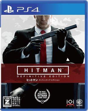 (新品即納)(メール便送料無料)(PS4)ヒットマン デ...