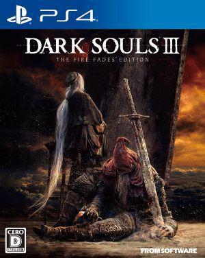 (メール便送料無料)(PS4)DARK SOULS 3 THE FIRE F...