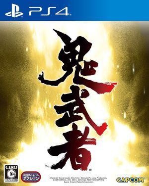 (メール便送料無料)(PS4)鬼武者(新品)(2018年12月...