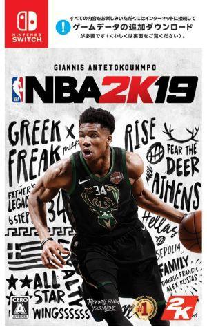 (メール便送料無料)(SWI)NBA2K19(新品即納)