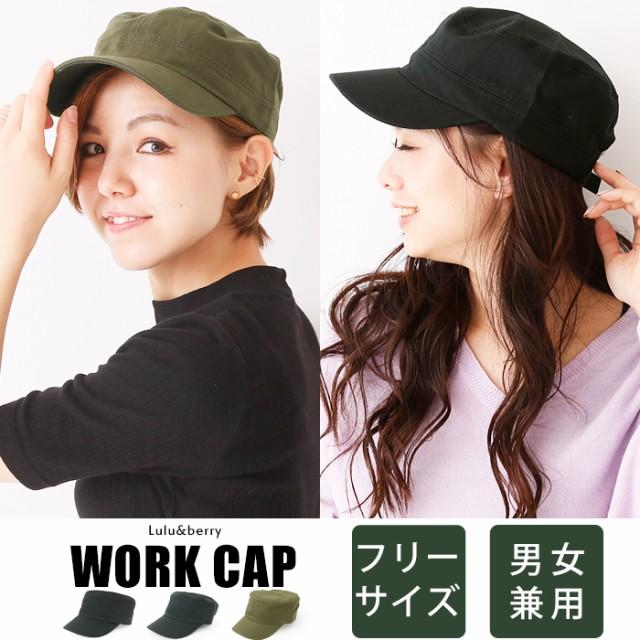帽子 キャップ レディース メンズ 夏 お洒落 Lulu...