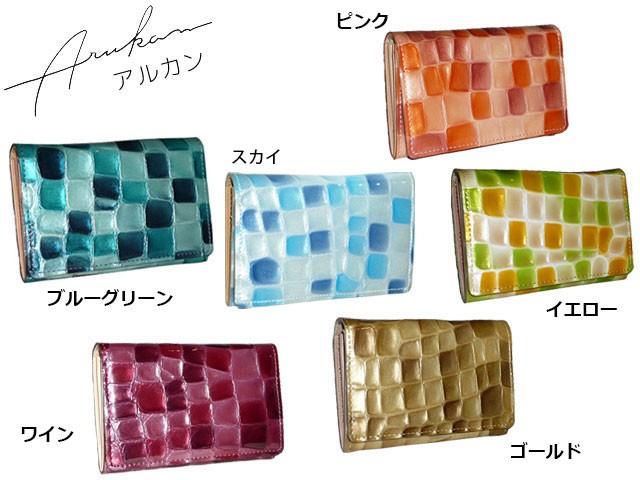 アルカン 宝石のような財布 日本製(MADE INJAPAN)...