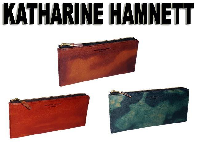 [キャサリンハムネットロンドン] KATHARINE HAMNE...