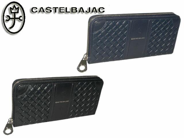 カステルバジャック CASTELBAJAC ラウンドファス...