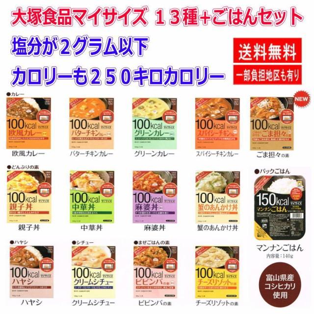 大塚食品 どんぶりの素の13種+マンナンごはん12...