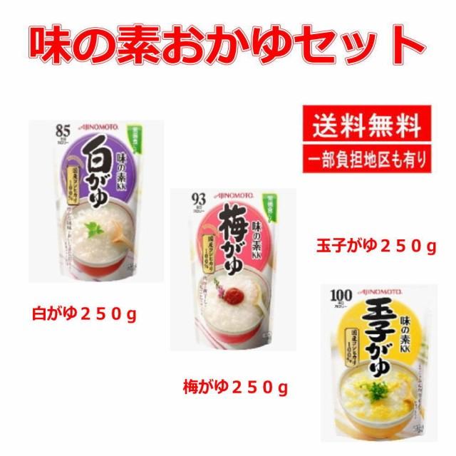 【 送料無料 】【6240円以上で景品ゲット】 即食 ...