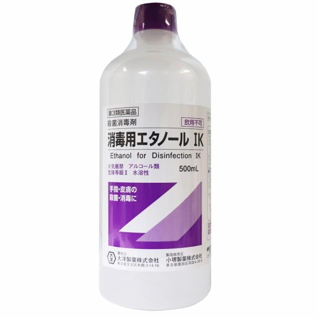 【第3類医薬品】 殺菌消毒剤 消毒用エタノールIK ...