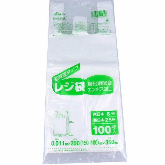 FI-1 レジ袋 25号 乳白 0.011×250×350mm 100枚...