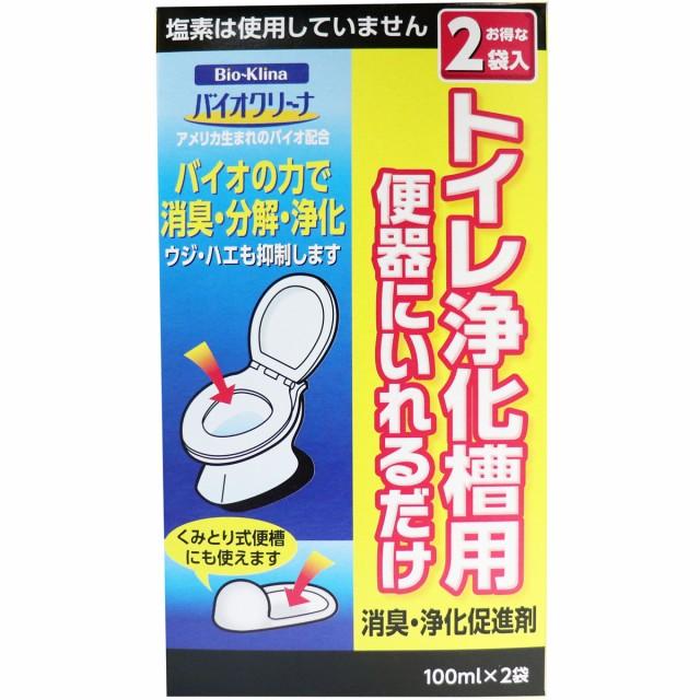 バイオクリーナ トイレ浄化槽用 消臭・浄化促進剤...