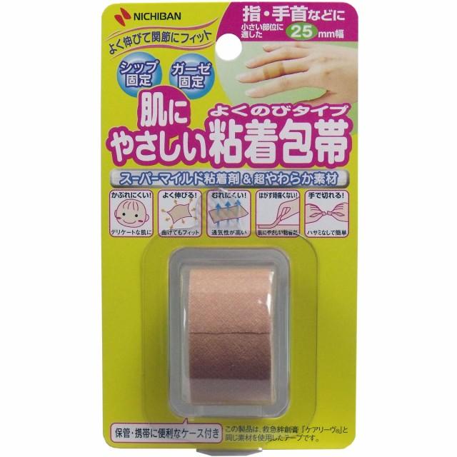 ニチバン 肌にやさしい粘着包帯 よくのびタイプ...