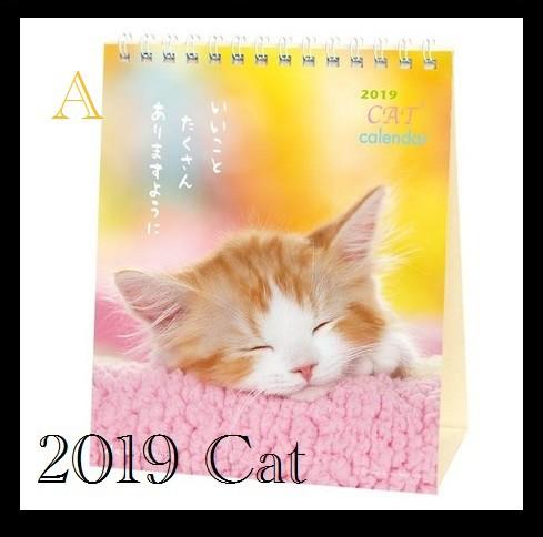 カレンダー  2019卓上カレンダー 日本製 子猫...