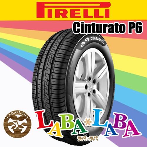 4本セット ピレリ Cinturato P6 175/65R15 84H ミ...