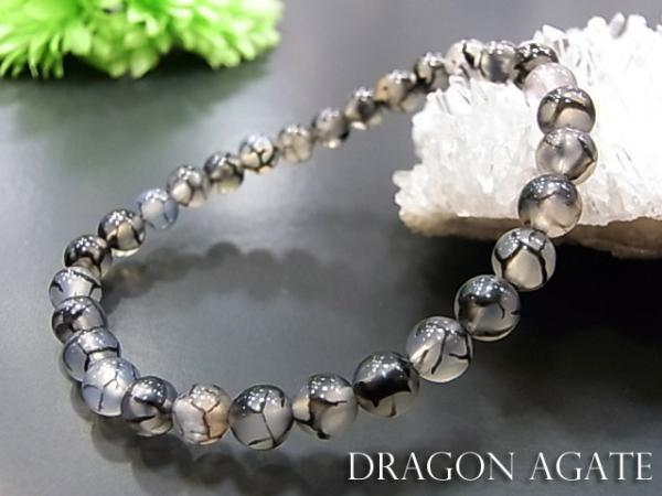 パワーストーン 天然石 ブレスレット ドラゴンア...