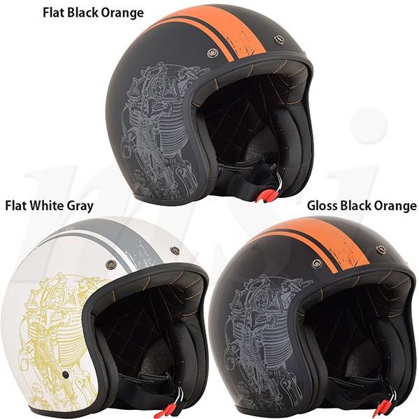 AFX FX-76 ヘルメット Raceway レースウェイ