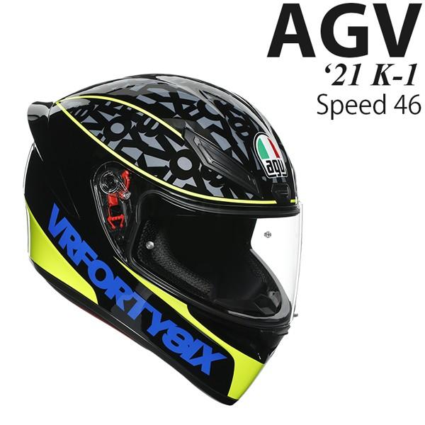 AGV ヘルメット K-1 2021年 最新モデル Speed 46