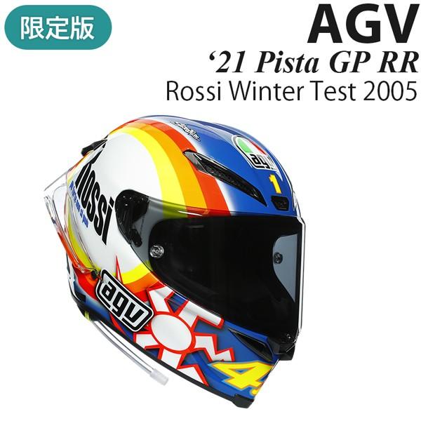 AGV 限定版 ヘルメット Pista GP RR 2021年 最新...