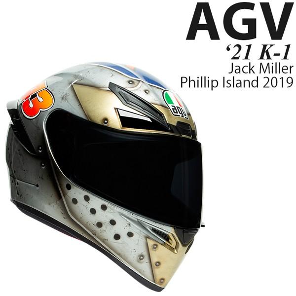 AGV ヘルメット K-1 2021年 最新モデル Jack Mill...