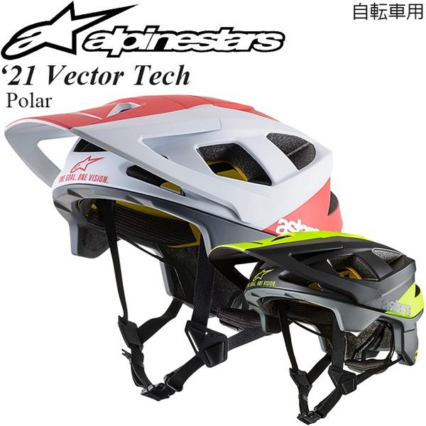 Alpinestars ヘルメット 自転車用 Vector Tech 20...
