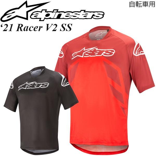Alpinestars ジャージ 半袖 自転車用 Racer V2 SS...