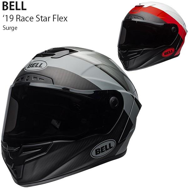 BELL ヘルメット Race Star Flex 19年 最新モデル...
