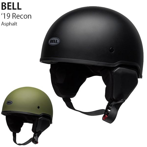 BELL ヘルメット Recon 19年 最新モデル Asphalt