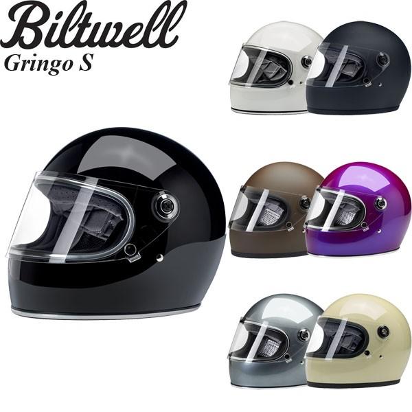 Biltwell ヘルメット Gringo S 2019-21年 モデル ...