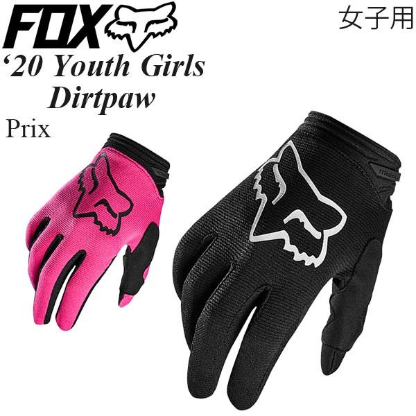 FOX グローブ 女子用 Youth Girls Dirtpaw 2020年...