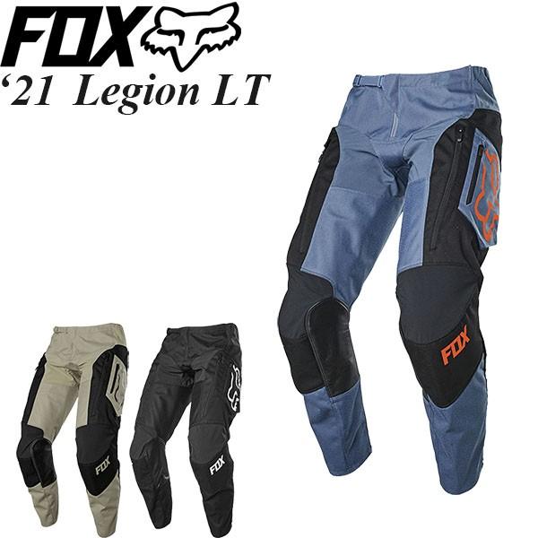 FOX オフロードパンツ Legion LT 2021年 最新モデ...