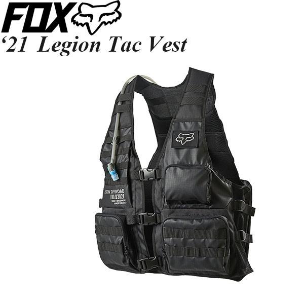 FOX ベスト Legion Tac 2021年 最新モデル