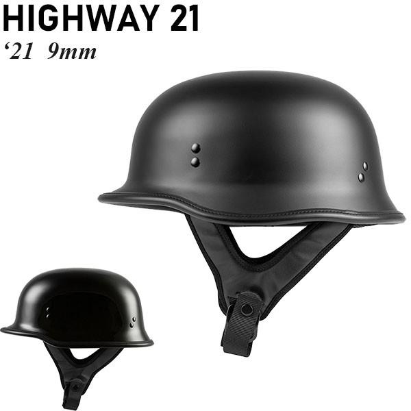 Highway 21 ヘルメット 半帽 9MM 2021年 最新モデ...