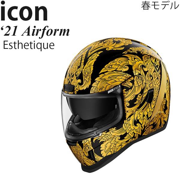 ICON ヘルメット Airform 2021年 春モデル Esthet...
