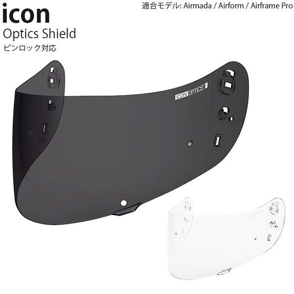 Icon アイコン Airmada / Airframe Pro ヘルメッ...
